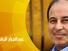 """حوار مع عبد الجبار الرفاعي: لا خلاص إلاّ بالخلاص من """"تديين الدنيوي""""، وإعادة الدين إلى حقله الطبيعي"""