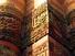 الفن والدين من خلال كتابات غادامارأو في معاني الألفة مع العالم