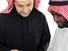 مشروعية الاختلاف في الإسلام
