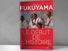 """التاريخ بين النهاية والبداية: قراءة في كتاب فوكوياما """"بداية التاريخ"""""""