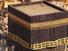 """السيرة النبويّة وقضاياها في الفكر العربي الحديث من خلال كتاب """"الشخصيّة المحمّديّة"""" لمعروف الرصافي"""