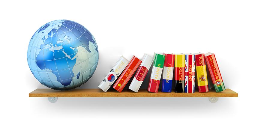 مؤسسة مؤمنون بلا حدود للدراسات والأبحاث حول نظرية الترجمة عند طه عبد الرحمن