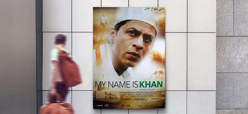 الخطاب الديني في السينما العالميَّة بين ثنائيَّة الحوار والصراع: دراسة تحليليَّة للفيلم البوليوودي «My name is Khan»