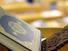 القرآن والقانون الوضعي أو سؤال التوفيق بين الإلهي والزمني في التشريع