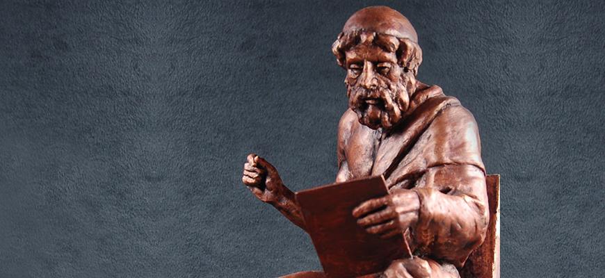 منزلة جوامع سياسة أفلاطون في المتن الرشدي