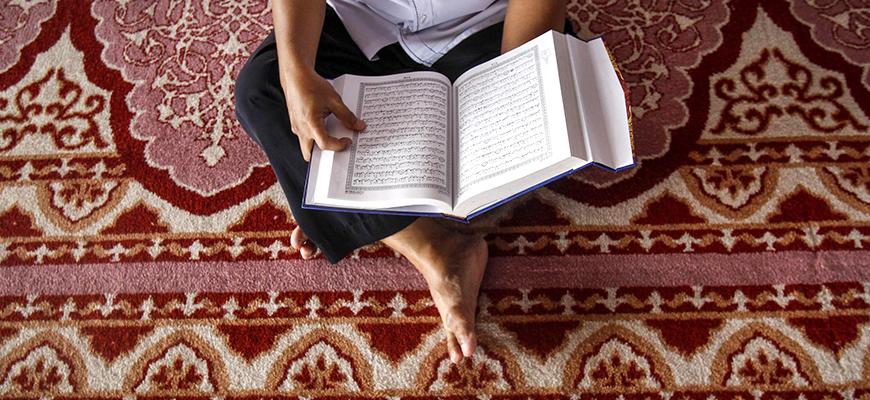 القرآن من أجل الإنسان