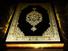 المفارقة البلاغيَّة: النصّ القرآني ومعضلة التأويل