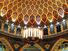 الأفق الفكري لجماليَّات الفنّ الإسلامي (محاولة في تأويل العلامة وتجلّيَّات المقدَّس)