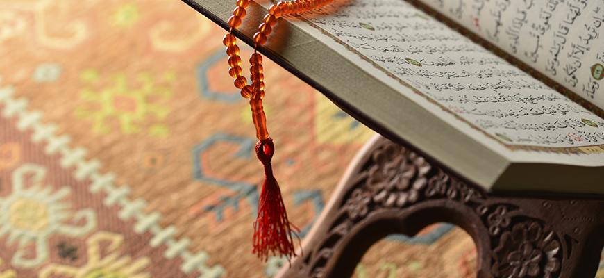 مفهوم الجهاد في النصّ الدينيّ (القرآن والسنّة):  دراسة وصفيّة تحليليّة