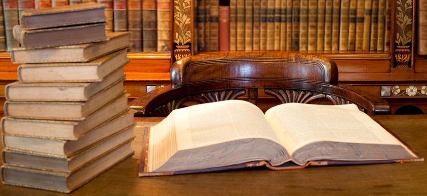 الأخلاقُ والمدونة الفقهية