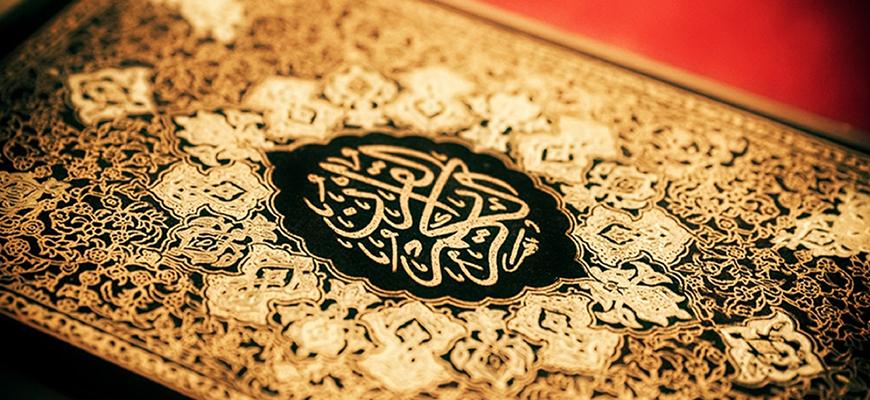 آية السيف في الإبستيميَّة القرآنيَّة القديمة