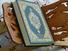 النسخ بين المفهوم القرآنيِّ والمفهوم الفقهيِّ