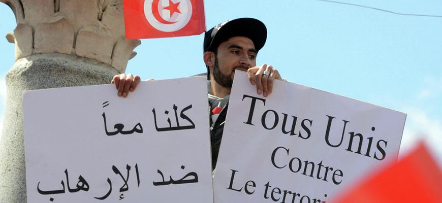 الإرهاب في تونس: سجلّات العنف والمواجهة