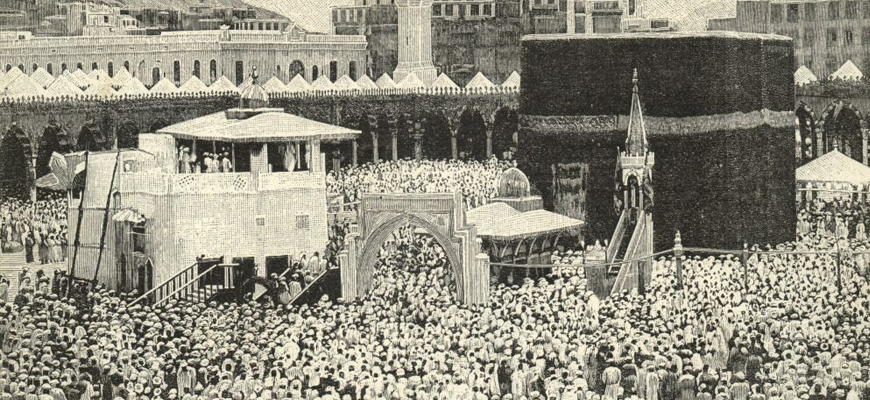 عربيّة القرآن
