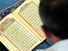 في مفهوم الجاهلية القرآنية