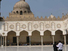 الإسلام وأصول الحكم:  بحث في جدلية الدّيني والسياسي في الفكر العربي المعاصر