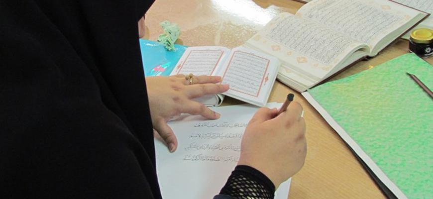 نقد ترجمة القرآن إلى الفارسيّة: سورة القارعة أنموذجاً