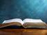 قراءة نقدية لإشكالية الوحي بين الذّاكرة والزّمن في كتاب السّنة والإصلاح