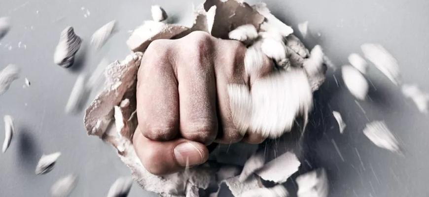 في تفكيك ظاهرة العنف