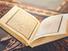 الآيات القرآنيّة تمثّلات لأساطير اليونان