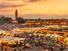 أنثروبولوجيا المغرب: وضعيتها وآفاقها