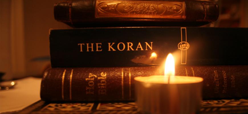 """""""العهد الجديد"""" في النصوص الإسلاميّة"""