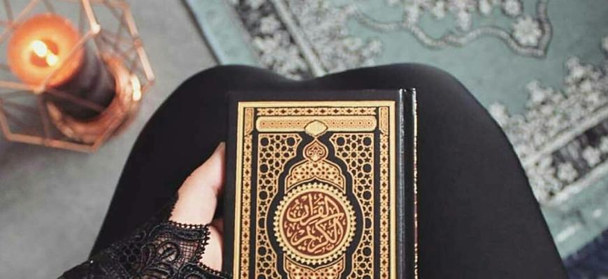 القرآن والمقاربات الألسنيّة: سورة الفاتحة أنموذجا