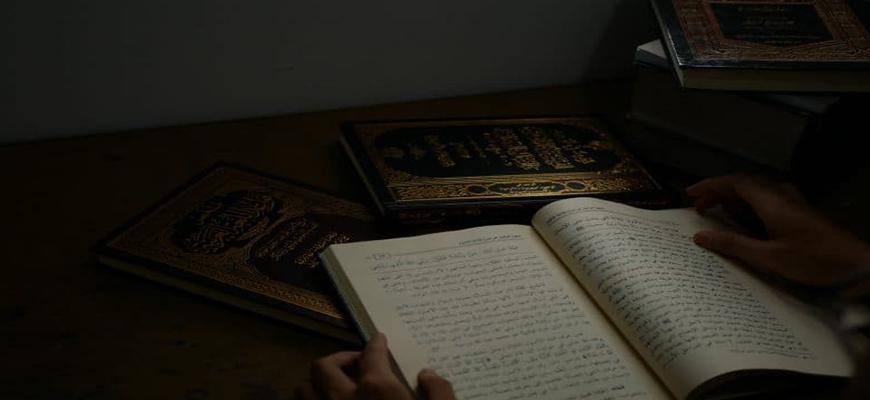 فكرة التقريب بين المذاهب:  من أفق الأمّة الإسلاميّة الواحدة إلى أفق دولة المواطنين