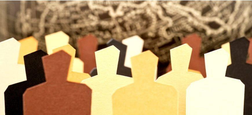 مركزية مفهوم الاعتراف في تشكل الهوية الذاتية  عند أكسل هونيث