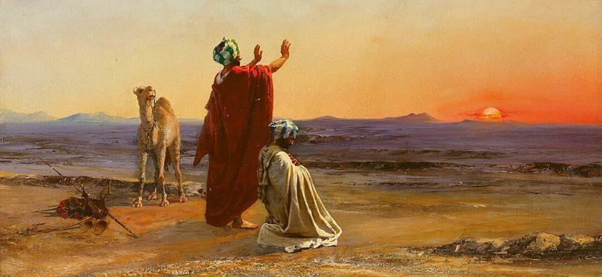 أديانُ العـربِ قبل الإسـلامِ؛  السياقان الاجتماعي والنفسي قبل اللّاهوت