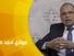 حوار مع الكاتب والباحث المغربي: الدكتور صابر مولاي أحمد