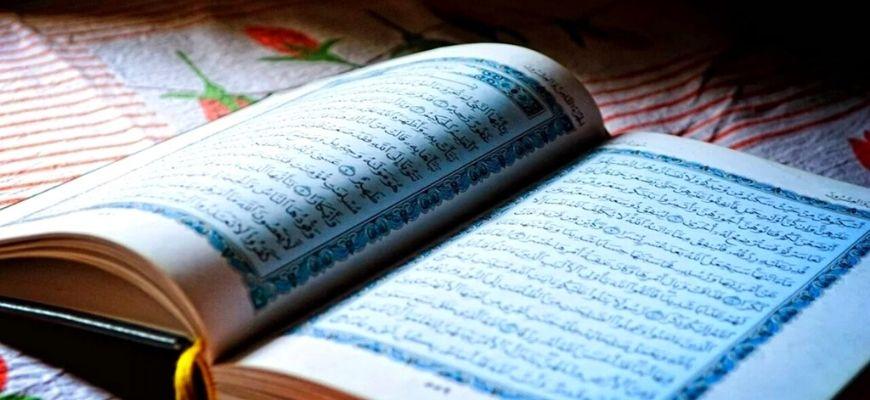 النص القرآني من عتبات المساءلة إلى إعادة التأسيس الهرمنيوطيقي