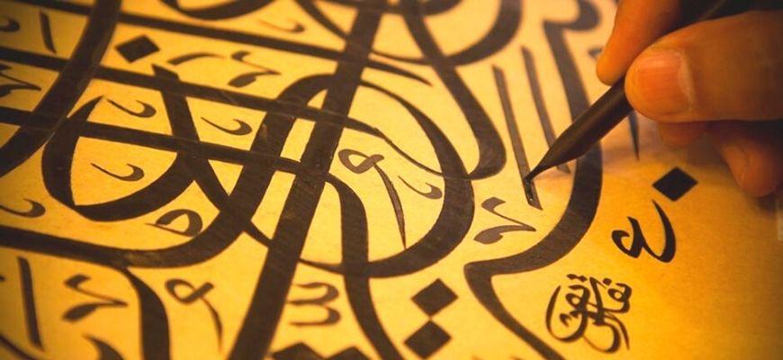 إذا حدَّثكم اللّسانيّ عن موت الهُويَّة على يد أبنائها فصدّقوه:  قراءة في مقاربة عبد السَّلام المسدي للهُويَّة اللغويَّة