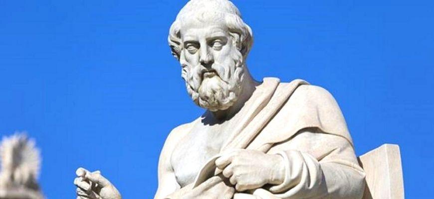 فلسفة التربيّة عند أفلاطون