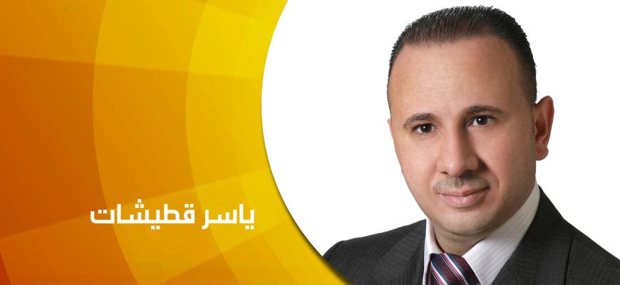 """الكاتب والباحث الأردني ياسر قطيشات لمجلة """"ذوات"""""""