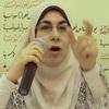 فاطمة حافظ