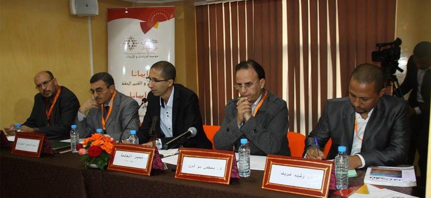 ندوة: علم أصول الفقه وسؤال التجديد