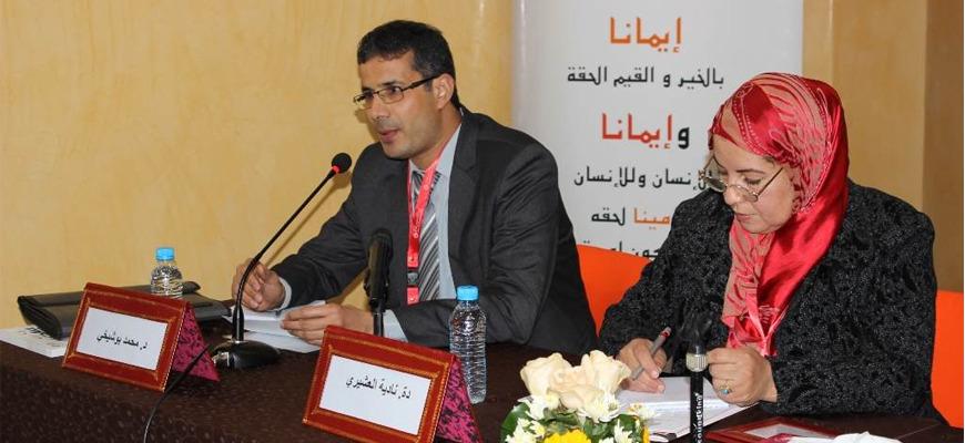 ندوة: القضية النسائية اليوم...تقييم وتقويم
