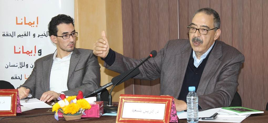 """محاضرة عالم الاجتماع إدريس بنسعيد: """"الدين والتدين في المجتمع المغربي"""""""