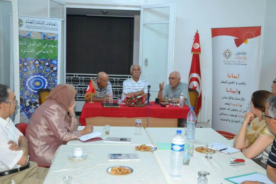 محاضرة الأستاذ أحمد الطويلي: ''شهر رمضان بتونس وفي كتب التّراث''