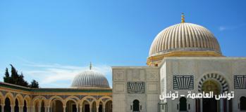 """دعوة لحضور ندوة: """" الجهاد في الإسلام: معترك التأويل والتوظيف """""""