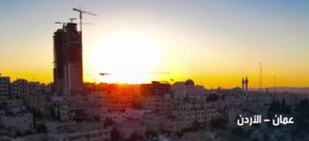 """دعوة لحضور ندوة: """"الدولة المدنية والدولة الدينية: خطوط الوصل والفصل"""""""