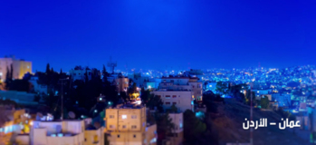 """دعوة لحضور مجموعة: """"كتاب على الطاولة """"؛  حوار مع المترجم الأردني وليد السويركي"""