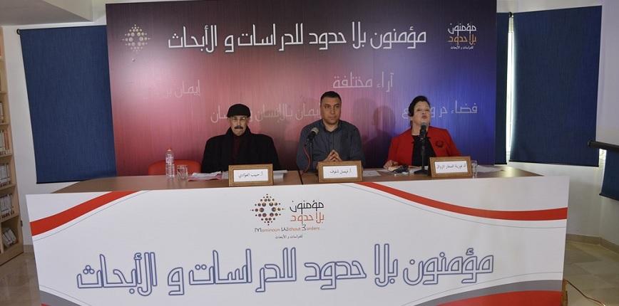 لقاء حول كتاب: ''جمالية السّيرة الشعبيّة العربيّة، مقوّماتها وخصائصها ودلالاتها''