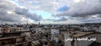 """دعوة لحضور محاضرة تحت عنوان: """"الفتنة والإصلاح""""  للمفكّر المغربي سعيد ناشيد"""