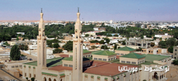 ندوة علمية تحت عنوان: التصوف الإسلامي وفلسفة التسامح