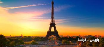 ندوة علمية دولية متعددة التخصصات تحت عنوان: التطرّف الديني في أوروبا: الأسباب والتداعيات والحلول