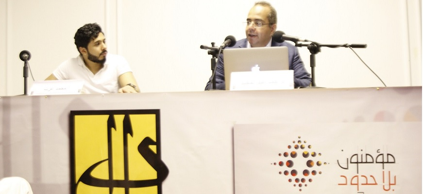 """محاضرة: """"فوكو وابن عربي وأزمة الخطاب النسوي العربي""""للدكتور أحمد عبد المجيد"""