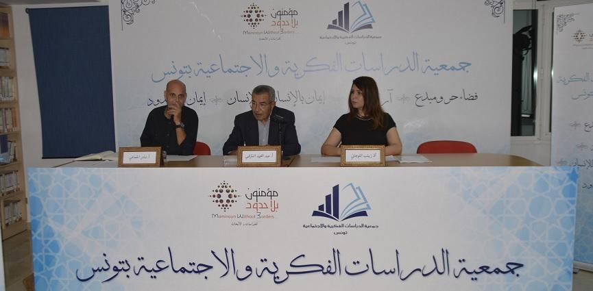 ندوة: ''سرديّات الحدود في خطاب دعاة الإسلام السّياسي''