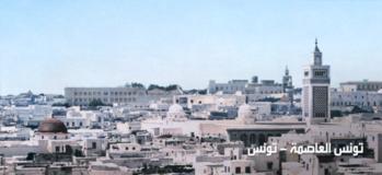 """ندوة علمية دولية تحت عنوان: """"الإسلام السياسي: الخطاب والممارسة"""""""